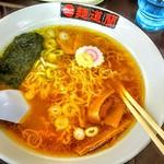 麺道蘭 二戸店 - ラーメン600円(税込)