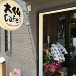 大仏cafe - 本日オープンおめでとうございます(^_^)v