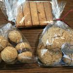 クッキージー - この日買い求めた3種類のクッキー