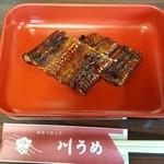 50609101 - 【2016.05】かば焼き二切れ(1030円)