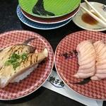 すし 銚子丸 茂原店 -