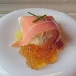 レストラン コンテッラ - アミューズ ・新玉ねぎのシャーベット
