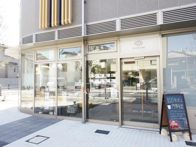 1010cafe(いちまるカフェ)>