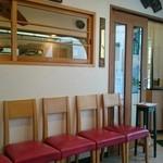 大喜多 - 快適な待合室