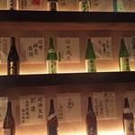 日本酒スローフード とやま方舟 - 通路の途中の壁