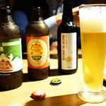 ネイバーフッドアンドコーヒー - ビール三種類です ( ^o^)ノ
