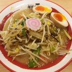 麺堂 香 - 麺だけ半分の野菜ラーメンハーフ:600円+味玉:100円