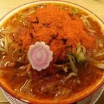 麺堂 香 - 火の海野菜ラーメン(鬼辛):880円