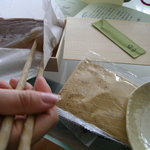 段葛 こ寿々 - もちろんきな粉もついています♪