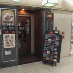 いわむら - (2016年5月)