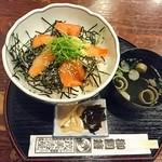 50621380 - ビワマス丼 950円