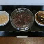 50622068 - 小豆、きな粉、黒蜜