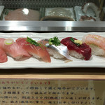 銀次郎 - 上にぎりの寿司7貫