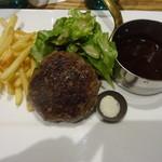 ビストロカフェ レディース&ジェントルメン - 熟成肉の塩ハンバーグ トリュフ塩とデミグラスソース添え:1,944円