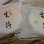 長久堂 - 京麩焼 「雲錦」