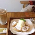 バニトイ ベーグル - フレンチトースト580円+カフェラテ250円