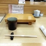 久 - お茶とゲタとお箸と・・・