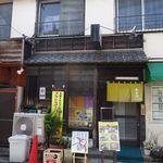 浅野 - お店の正面です。
