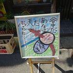 浅野 - このポスターを見て入りました。