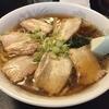 中華料理春園