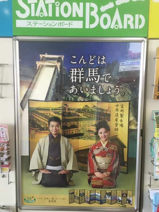 セーブオン 伊勢崎駅前店