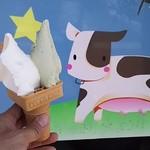 徳山牧場 アイス工房 - ミルク&ピスタチオ