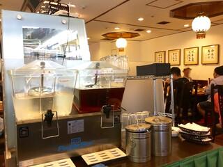 横浜大飯店 - 烏龍茶飲み放題