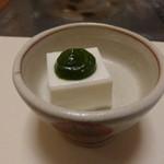 梅の花 太宰府別荘 自然庵 - 先付のゴマ豆腐