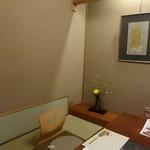 梅の花 太宰府別荘 自然庵 - 個室ですよ