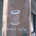 スゥレッド カフェ -