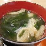 ペッパーランチ - 味噌汁