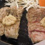 ペッパーランチ - お肉アップ