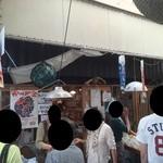 田中鮮魚店 - GW真っ只中って事もあり、めちゃ混み^^
