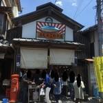 田中鮮魚店 - これが大正市場。すごい熱気です。