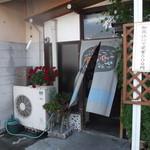 長栄堂菓子店 -