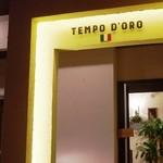 トラットリア テンポ ドーロ - 店舗外観