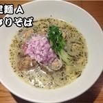 つなぎ - 5月限定麺