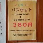 50643531 -