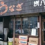 桝八川魚商店 - お店前の排気口から良い匂いが~♪(≧∇≦)