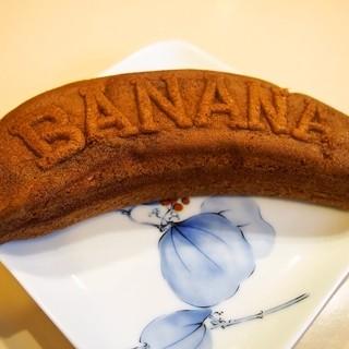 総本家 釣鐘屋本舗 - 料理写真:芭蕉(バナナカステラ:表面にはBANANAの文字)