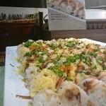 ブッフェスタイル アソート - 一口ちらし寿司