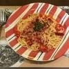 鎌倉パスタ - 料理写真:ミニトマトの激辛ペペロンチーノ 990円+税