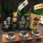 人情酒場 晩屋清次郎 - 利き酒セット800円税別