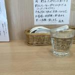 めん処羽鳥 - カウンター