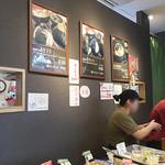 吾ん田 - お店の壁