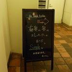 シンプルキッチン 南青山店 -