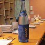 酒房あづみの - 山形県のお くどき上手  亀の尾