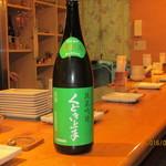 酒房あづみの - 山形県のお酒 くどき上手 酒未来