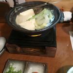 いっしん - 湯豆腐