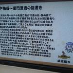 50665127 - 納豆かき揚げを作ることとなったストーリー